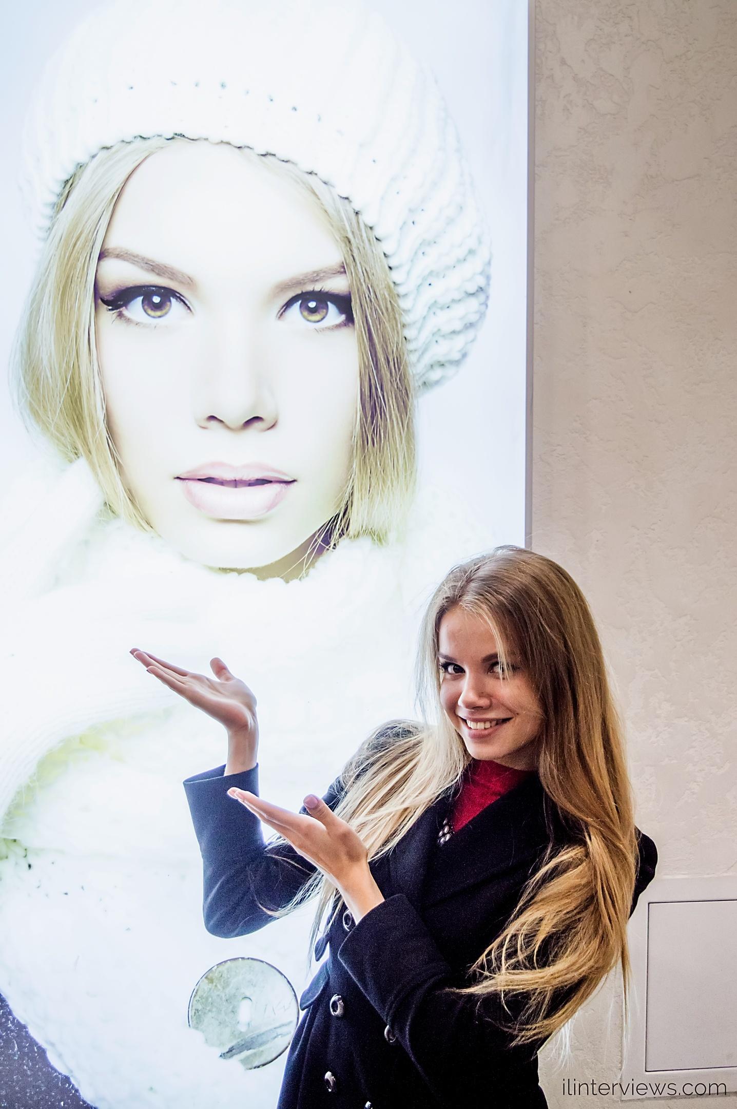Мария Сланчевская