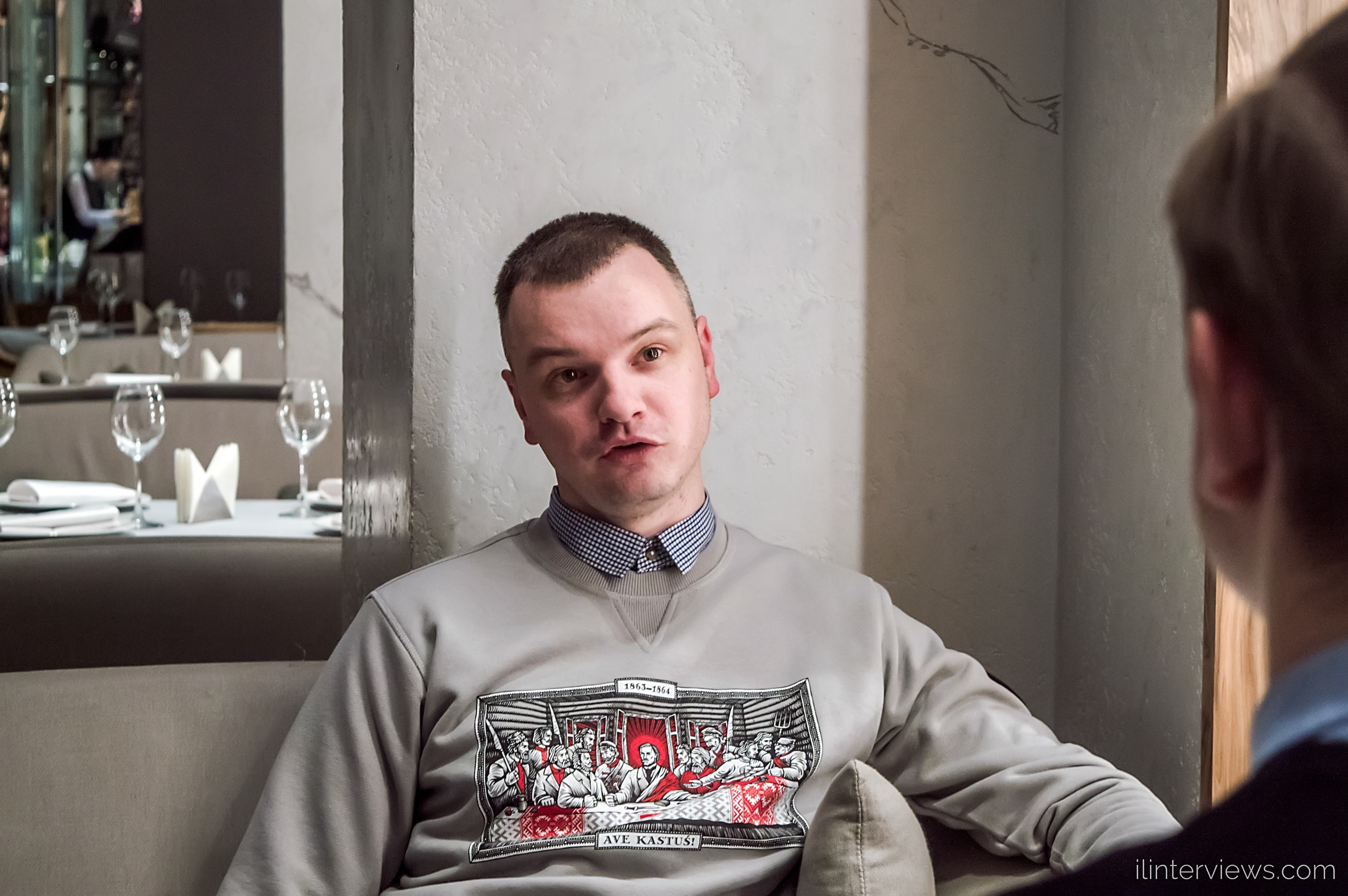 Илья Аксенов LSTR