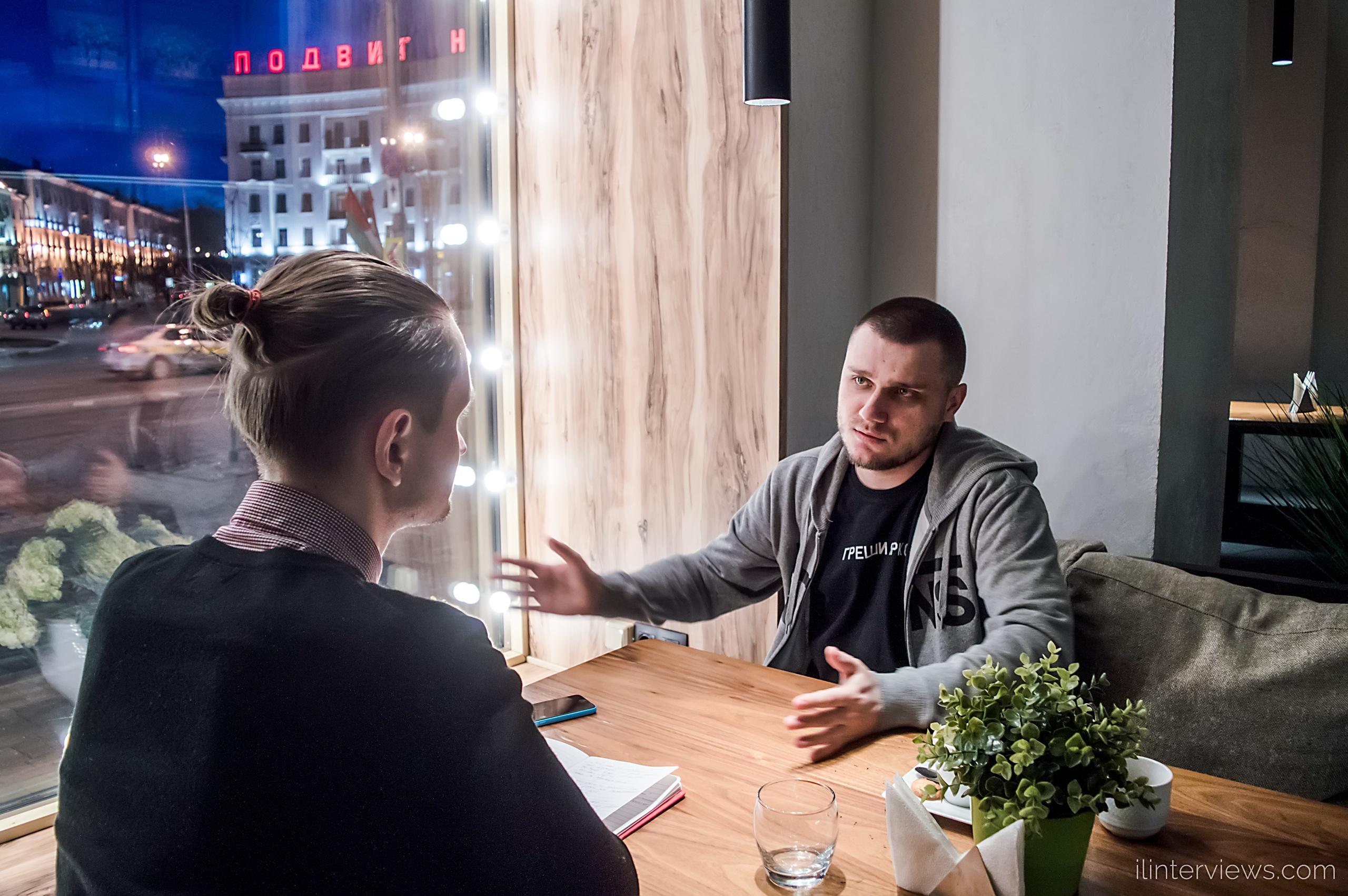 Вячеслав Мазай интервью