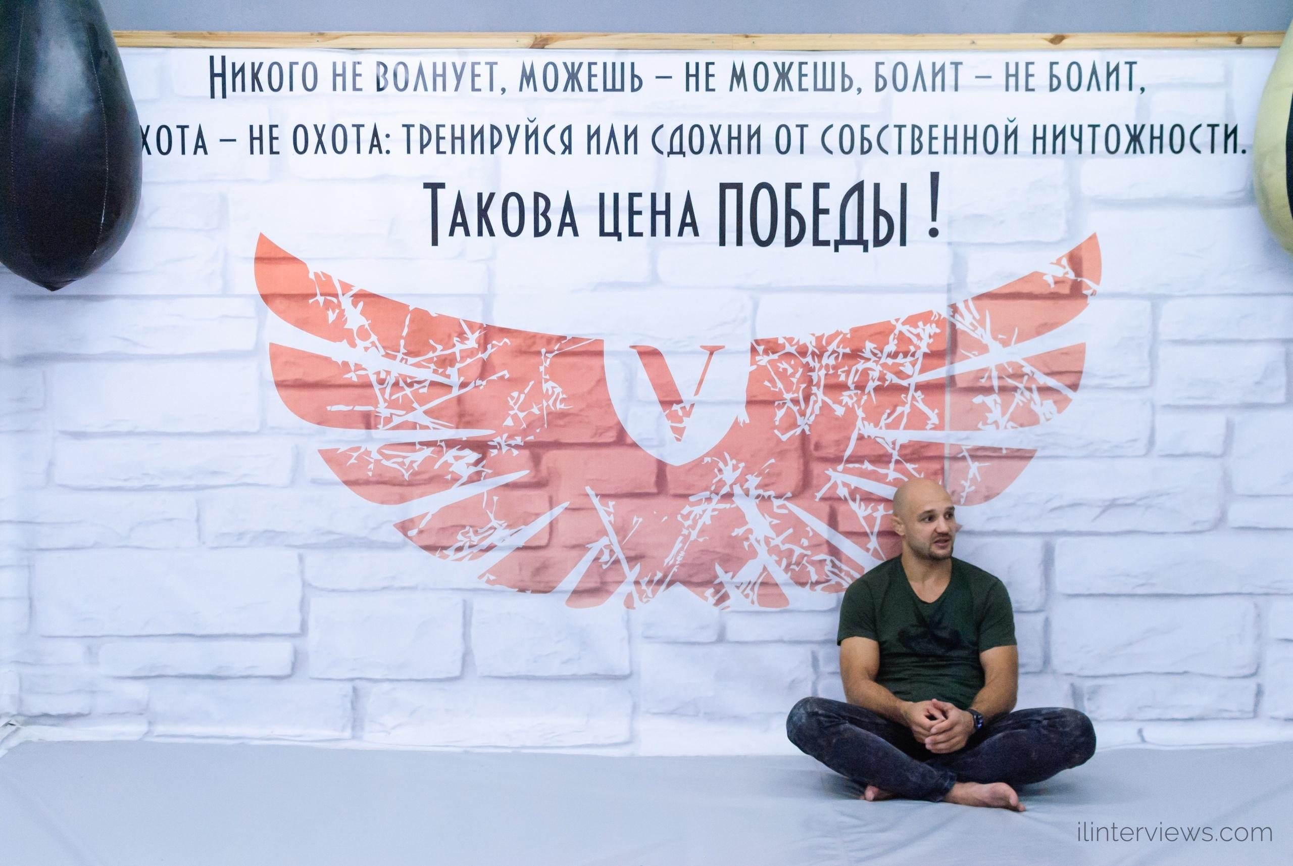 Александр Воронович