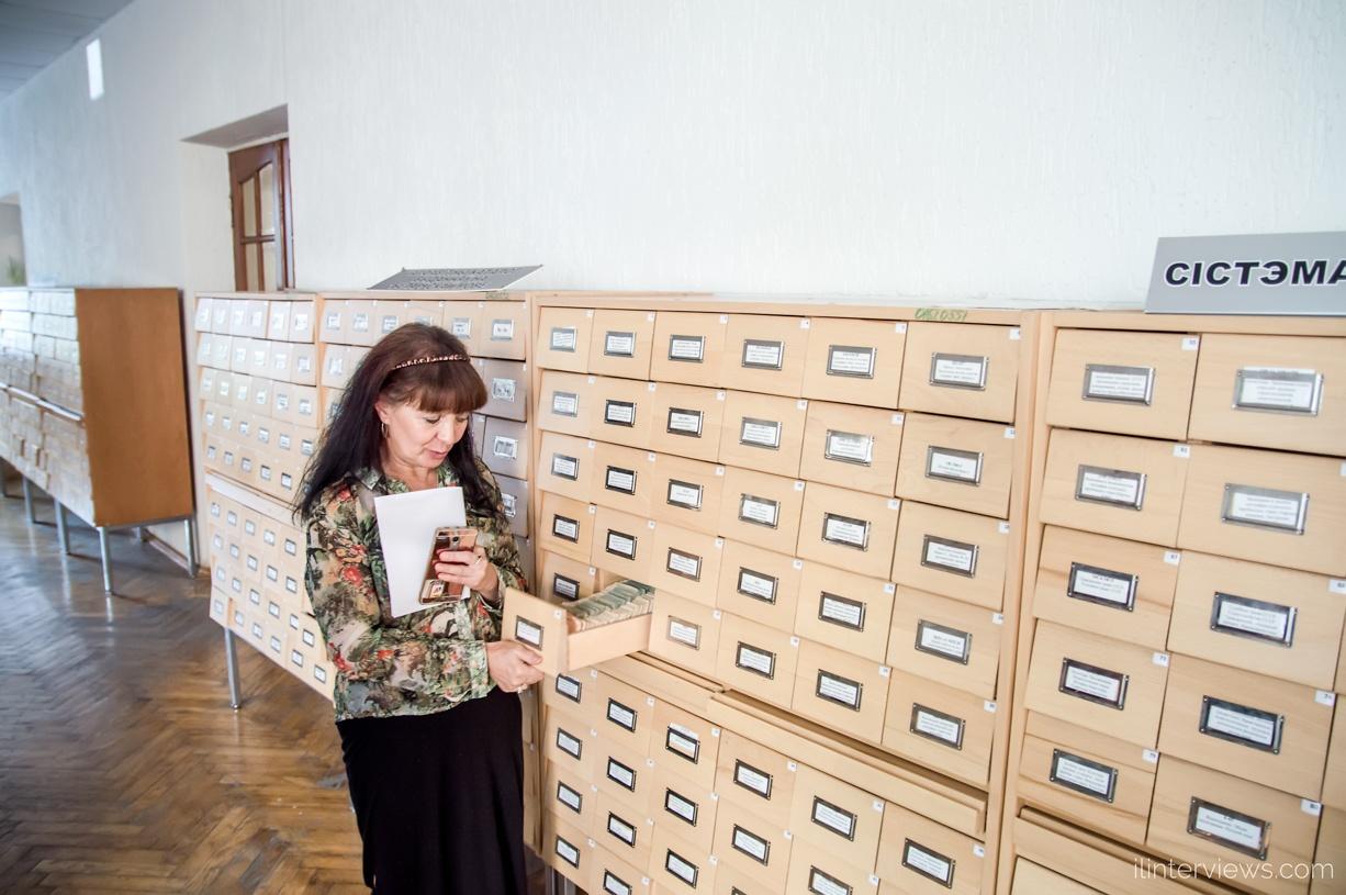 библиотекарь интервью