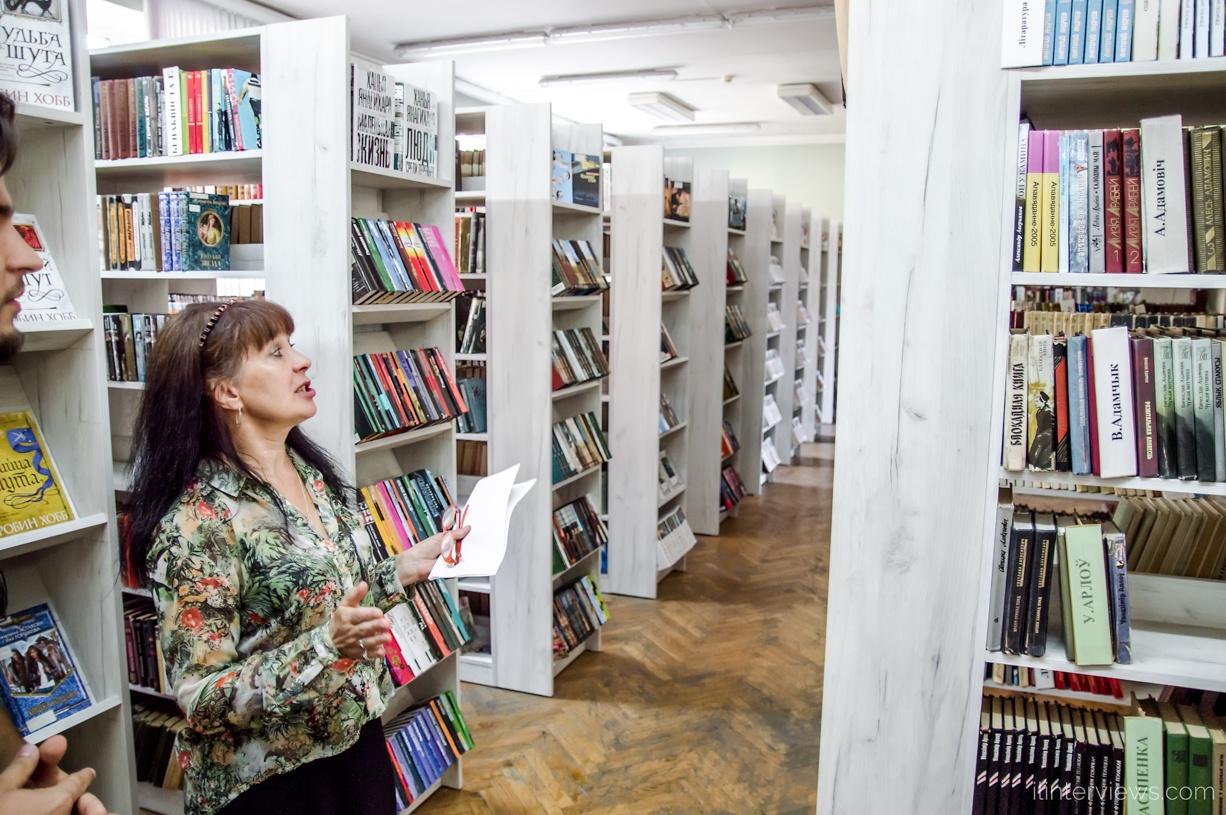 библиотека Минск