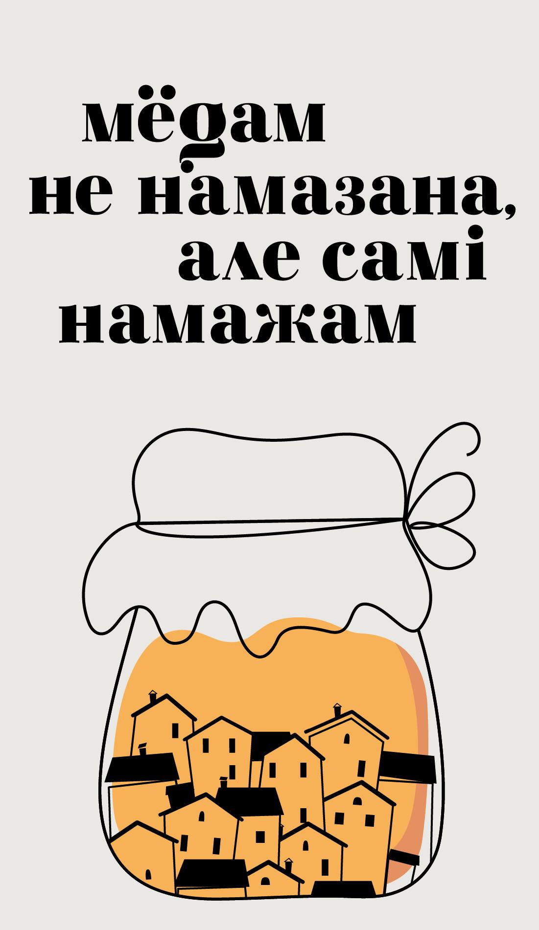 домашний пиво